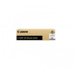 CANON DUCEXV34Y YELLOW DRUM UNIT