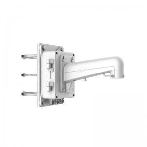 VERTICAL POLE MOUNT BRACKET