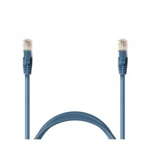 TPL ETHERNET CABLE CAT5E TL-EC510EM