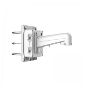 HIKVISION BRAKET 396.5×209×310mm