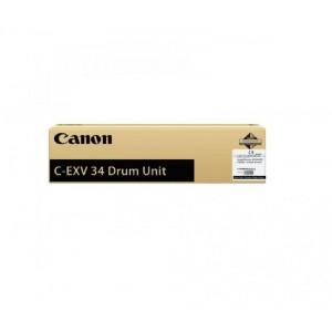 CANON DUCEXV34C CYAN DRUM UNIT