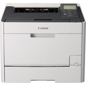 CANON LBP7680CX COLOR LASER PRINTER